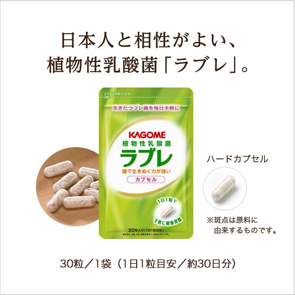 乳酸菌サプリ アレルギー